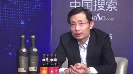 【专访】中国搜索品牌之旅齐鲁行 奥德曼葡萄酒庄
