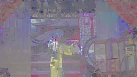 宁波泓艺越剧团2018.10.22里塘村熊莲芬刘巧娜梁祝巜楼台会》