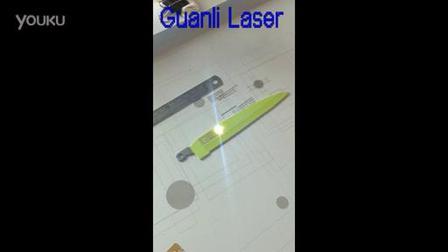 刀具激光打标