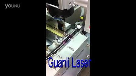 金属零部件自动激光打标