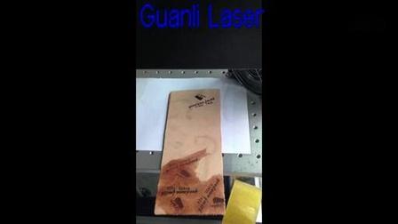 木质板激光打标