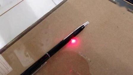 钢笔钥匙链开关器激光标记