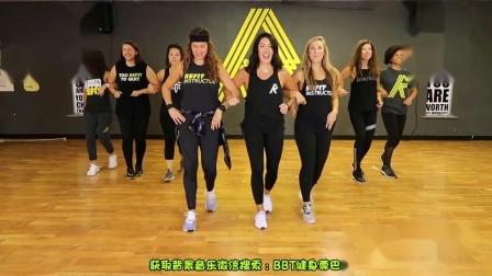 闺蜜团体Zumba舞,好学的健身舞,一起快乐舞蹈!