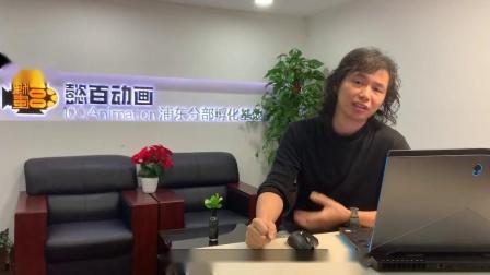 CGJOY 高级动画课程宣传片