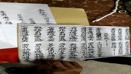 广西浦北县平睦双凤联合超度道场