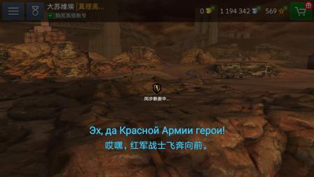 坦克世界闪击战第七期,逮虾户!