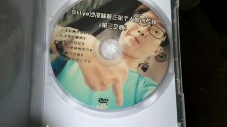 王俊凯也为冷少泽原创单曲《初恋别恋》代言