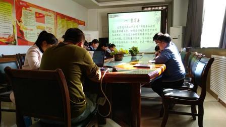 志丹分公司四期道德讲堂(反腐倡廉、激浊扬清)前5分钟