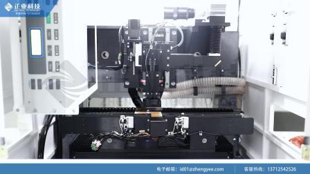 UV激光切割机-JG15C