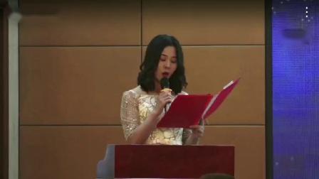"""笑以苛主持的""""大美庆阳""""互联网+文化论坛活动"""