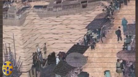 故宫博物院 动画版清明上河图