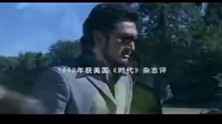 李小龙死亡哀悼