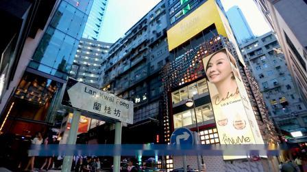 【户外广告】香港中湾兰桂芳德己立街23号 | CT38 | POAD