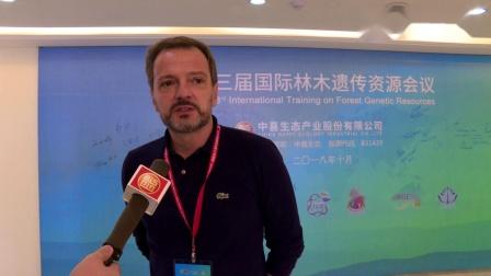 国际生物多样性中心Hannes:中喜生态是我们重要的合作伙伴