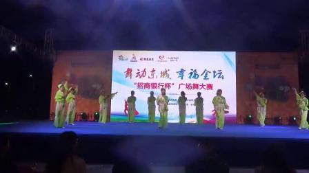 """舞动东城  幸福金坛""""招商银行杯""""广场舞大赛舞蹈""""女人花""""获《最佳活力》奖"""