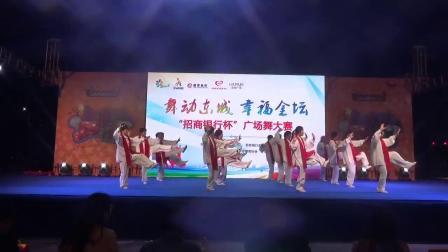 """舞动东城  幸福金坛""""招商银行杯""""广场舞大赛32式太极拳"""