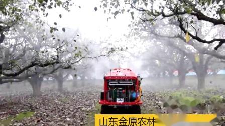 风送式果园打药机 风送式果园喷雾机 果树打药机 果树喷雾机 果园喷雾器