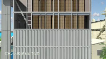 江苏人杰宣传片环保节能沥青搅拌站动画