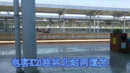 火车视频集锦——宁局视频76