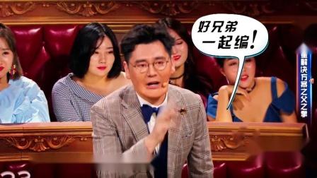 我在张绍刚来了 薛之谦方了截取了一段小视频