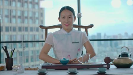 成都茂御酒店宣传片-服务篇