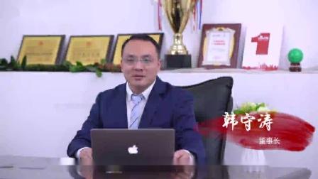 广州齐智宣传片