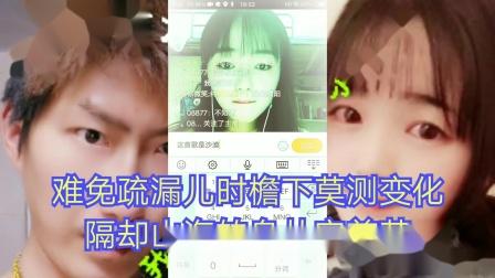红昭愿MV(女主:王小草)