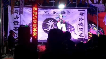 打猎回书(刘志远-葛若龙)