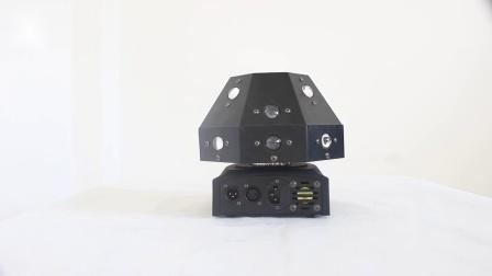 RS-MH344 16颗光束摇头+激光, 60W