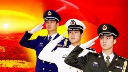 cp0198我骄傲我是中国人 诗朗诵_led视频背景素材幼儿园演出_高清_标清_1