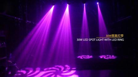 30W图案灯带