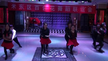 米东区百合花舞蹈联谊会《水兵舞》