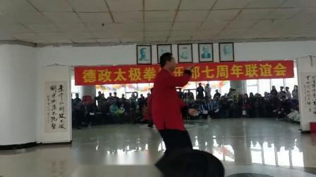 一套董氏太极快拳打天下:师父长春德政太极拳馆7周年馆庆表演