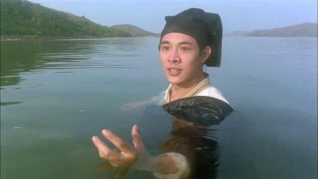 我在笑傲江湖2之东方不败【李连杰】【1080p】【国语中字】截取了一段小视频