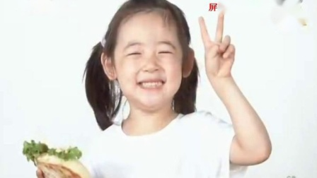 鑫乐天然面粉广告