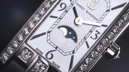 第五大道Avenue C™ Mini系列月相功能腕表