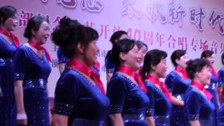 桑榆颂党恩——波罗维茨舞之歌