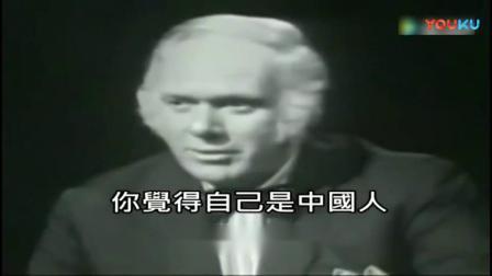 美国主持人问李小龙 你是中国人还是美国人 李小龙回答太睿智
