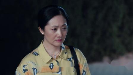 创业时代 53 有这么八卦的丈母娘也是没谁了,郭鑫年欲吻那蓝,竟然半路杀出个丈母娘