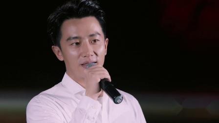 《创业时代》【黄轩CUT】53 这也太帅了吧,李奔腾给了一个舞台,郭鑫年的表演获得众赞
