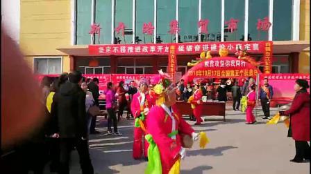 重阳节定襄八旬老人花鼓队表演实况