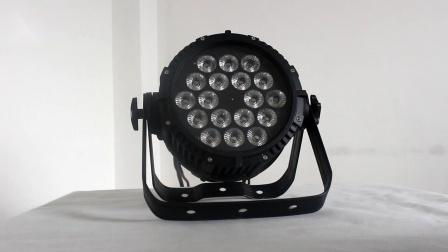 RS-040D 18颗10W防水par灯