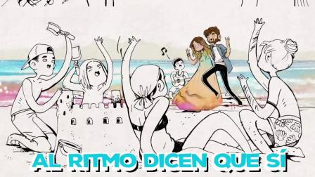 Alvaro Soler Puebla MV 中西字幕 | 神迹字幕组