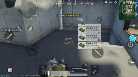 小崔的刺激战场:落地信号枪,见到三个三级包,双排14杀吃鸡