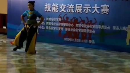 河南省第五届社会体育指导员技能交流展示大赛《爱我中华》