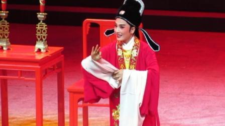 20181111杭州剧院 第三届牵手重阳金秋越剧晚会 《盘妻索妻·洞房》王君安 张倩倩