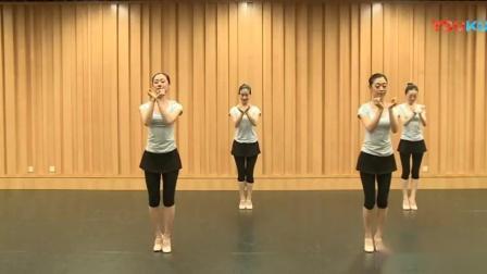 4.2 四级---鱼儿水中游(舞蹈考级)-_高清