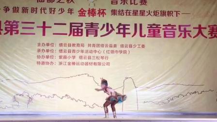 丁铄涵表演的舞蹈―羚之风情