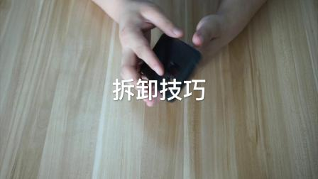 三星s9+手机壳安装·拆卸视频