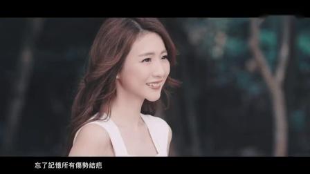 別再怕 - TVB2018劇集《兄弟》片尾曲(主唱:HANA菊梓喬)